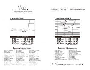 来週9/8(火)〜9/10(木)の3日間、青山スパイラルにて開催されます合同展MaG.に出展いたします。