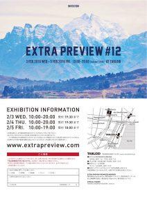 合同展示会『EXTRA PREVIEW#12』に出展いたします。
