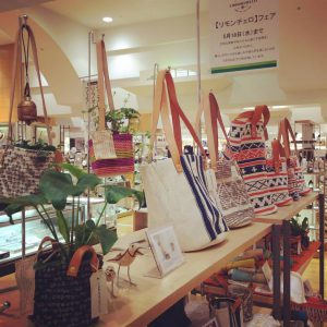 京急百貨店3階にてリモンチェロフェアを開催中です!