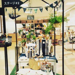 明日6/15〜21まで伊勢丹松戸店2Fのステージ#2にて、LIMONCHELLOポップアップ開催いたします。