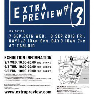 来週9/7〜9/9の3日間、東京日の出TABLOIDで開催されます合同展示会「EXTRA PREVIEW #13」に出展いたします。