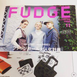 明日発売のFUDGE11月号にJOURNEY TOTE/POUCHを掲載していただきました!
