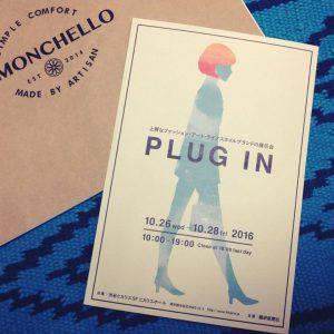 来週10/26〜28の3日間、渋谷ヒカリエで開催される合同展「PLUG IN」に出展いたします。