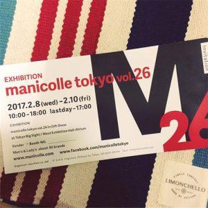 来週2/8〜2/10の3日間、東京ビックサイトで開催のギフトショーに出展いたします。