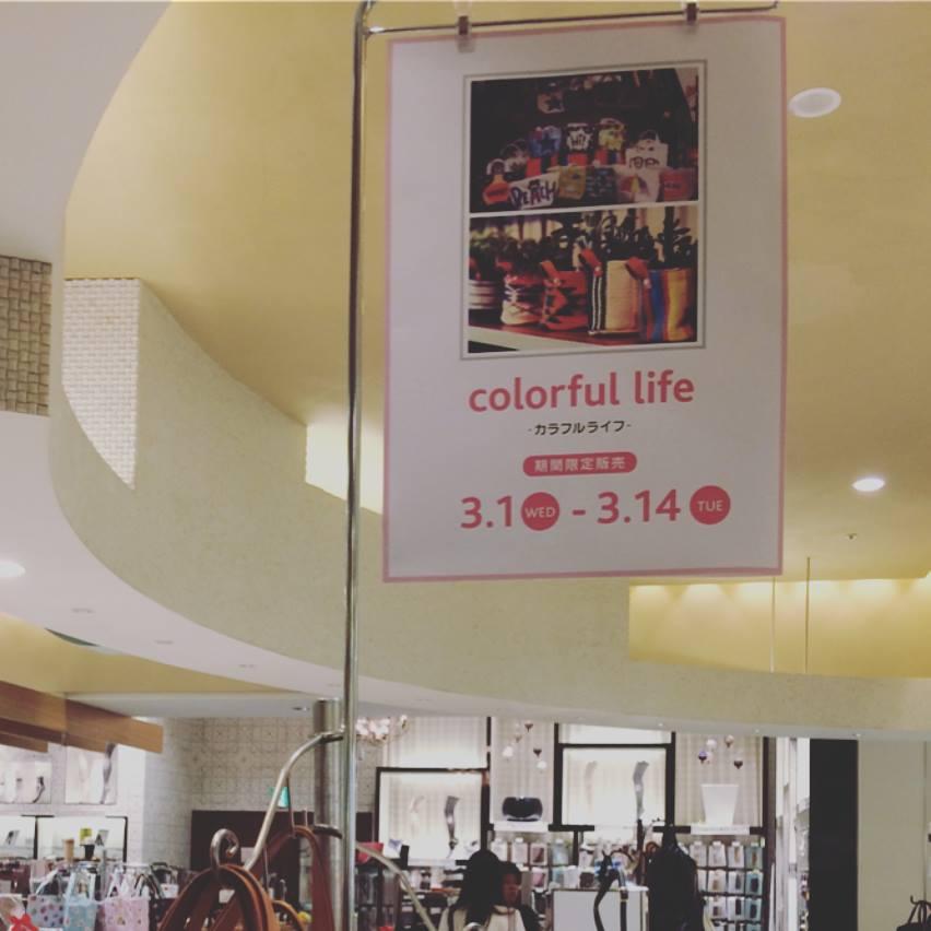 本日3/1〜3/14まで、マルイ有楽町店1階にてPOPUP開催中です☺︎