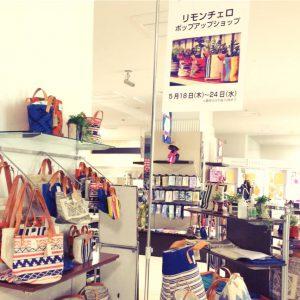本日5/18より5/24まで、ながの東急百貨店1階にてPOPUP SHOPを開催いたします!
